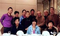 Hangzhou Parkinson's Society